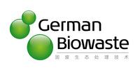 logo german biogas